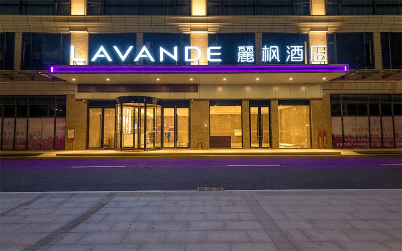 中高端酒店·麗枫酒店的加盟条件与流程