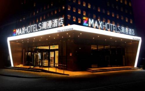 酒店加盟:ZMAX潮漫酒店成行业发展新势力
