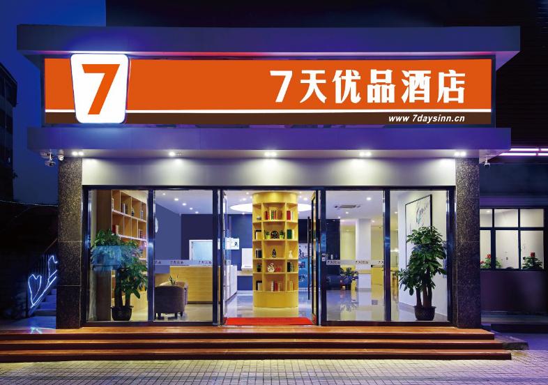 酒店加盟|投资7天酒店的营收模式是怎样