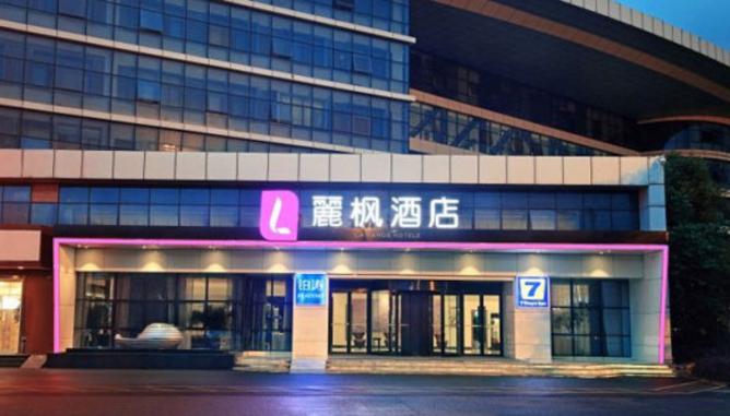 浅析:麗枫酒店加盟对资金有何要求?