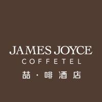 喆啡酒店logo