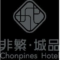 非繁城品酒店logo