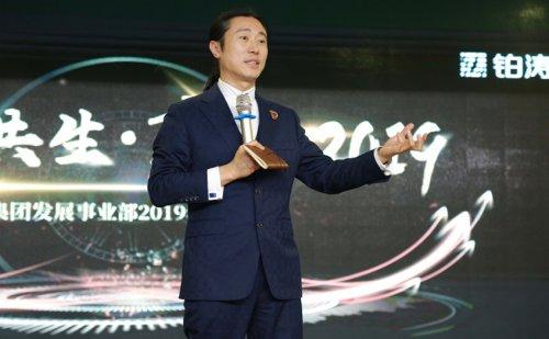铂涛:提升品牌溢价能力 寻求更多合作共