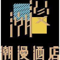 潮漫酒店logo
