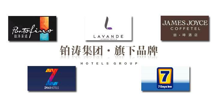 酒店加盟,这些酒店隐性成本,在筹建阶