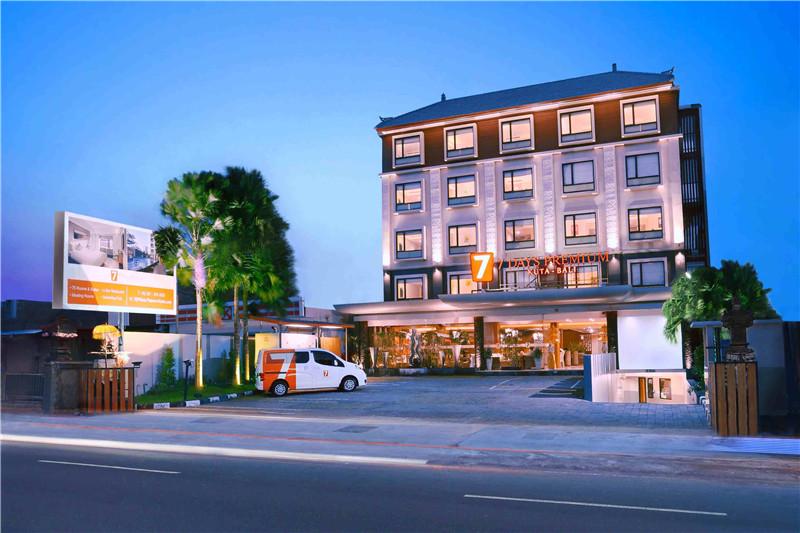 7天优品酒店加盟费怎么收,要多少钱?