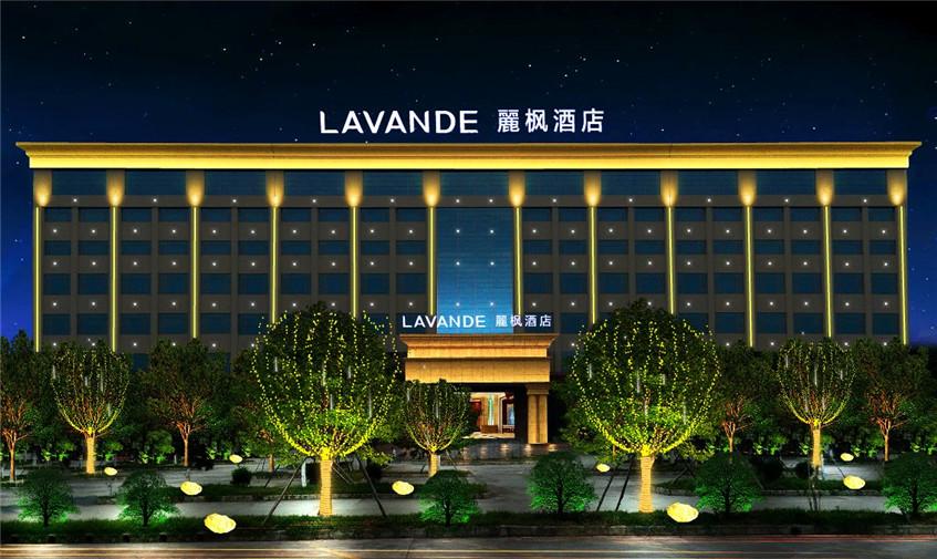丽枫酒店加盟