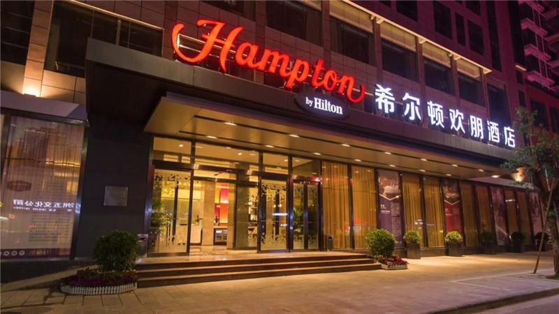 希尔顿欢朋酒店加盟条件及费用