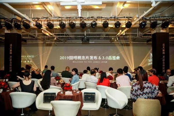 喆啡酒店:全新概念片发布 升级3.0同步揭