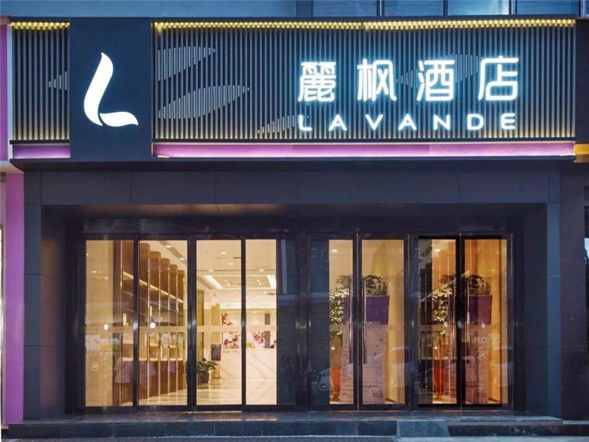 丽枫酒店在投资人心中是怎样的?
