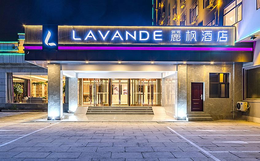 麓枫酒店和丽枫酒店是一家吗?