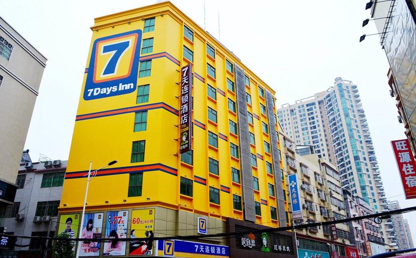 酒店加盟就选7天连锁酒店
