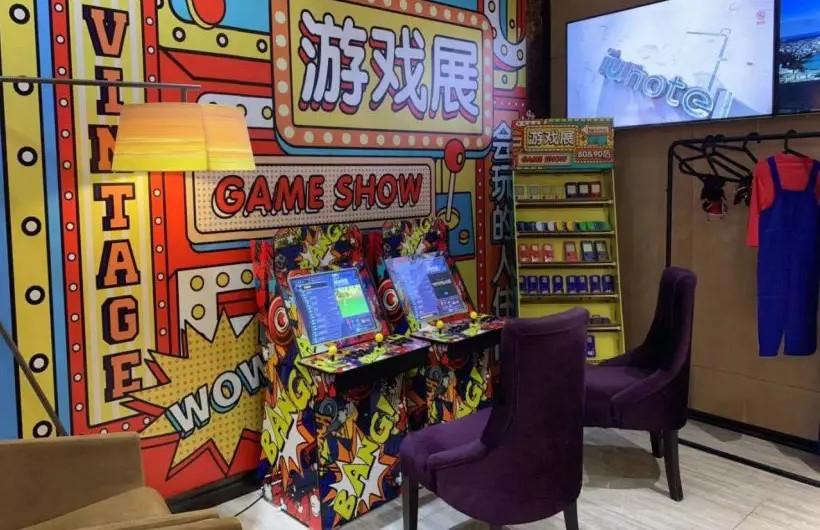 IU酒店线下活动80&90游戏展