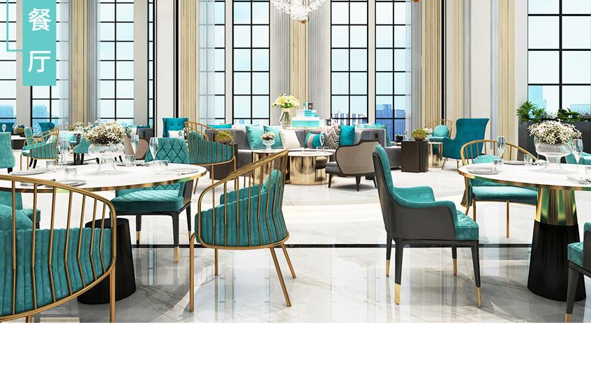 希岸酒店餐厅