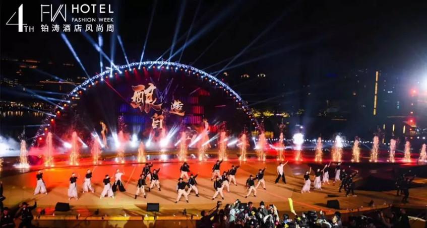 第四届铂涛酒店风尚周,ZMAX品牌自重塑首次官方对外发声