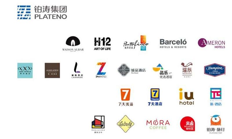 铂涛酒店集团旗下有哪些酒店