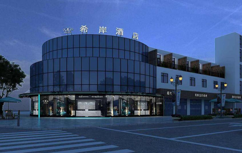 希岸酒店,希岸酒店属于几星级酒店