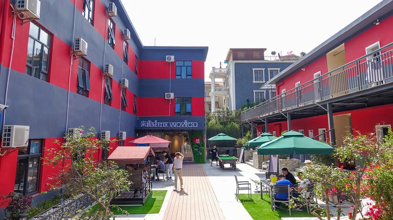 窝趣公寓是什么级别的