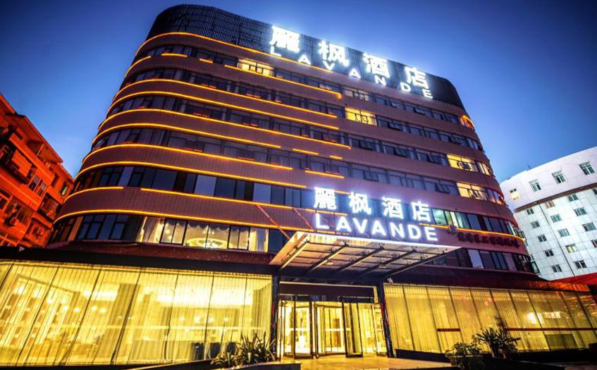 丽枫酒店加盟流程