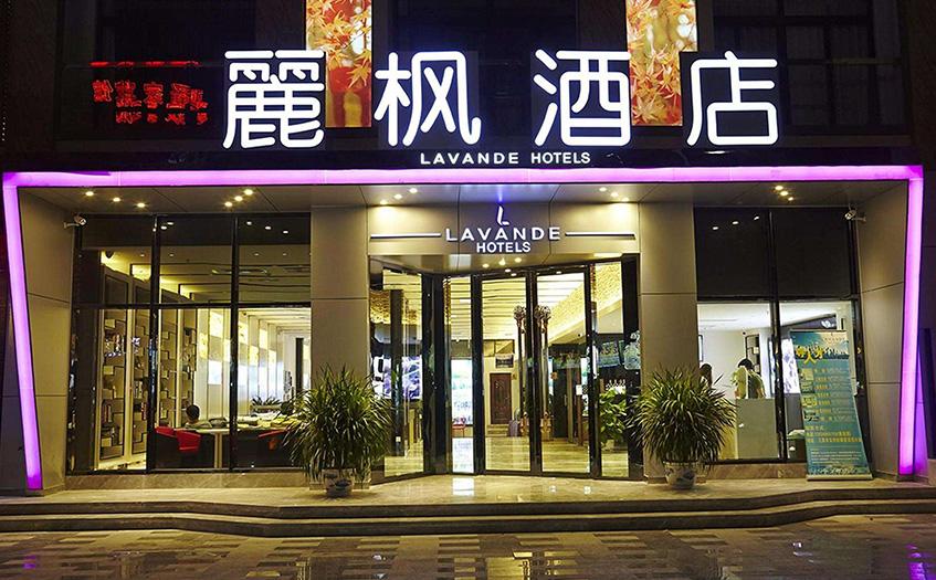 新疆丽枫酒店加盟的优势是什么?