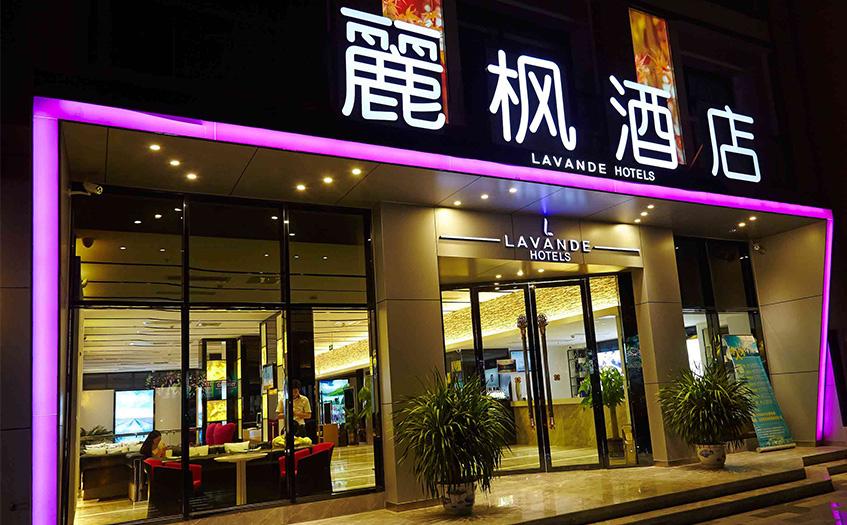 丽枫酒店嘉兴投资需要做好哪些市场调查